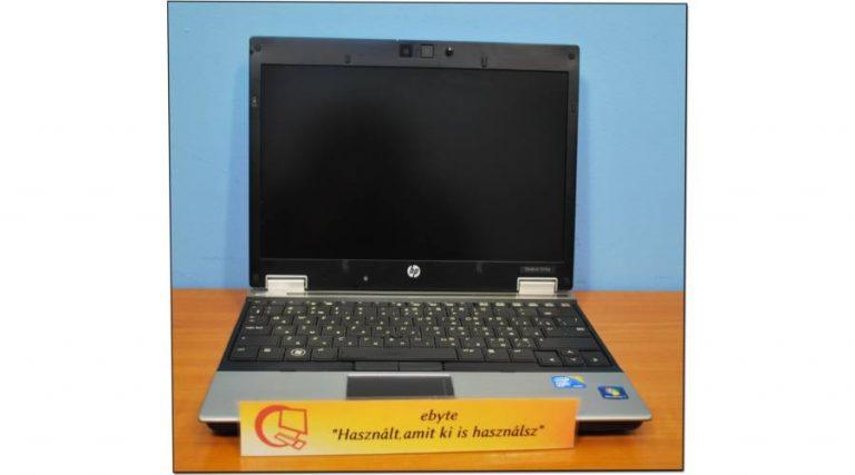 Remek ötlet a használt laptop vásárlás